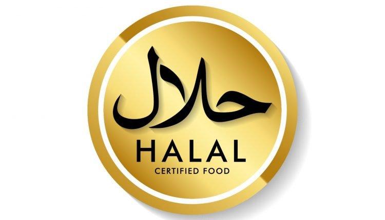 halal-certified-label-free-vector