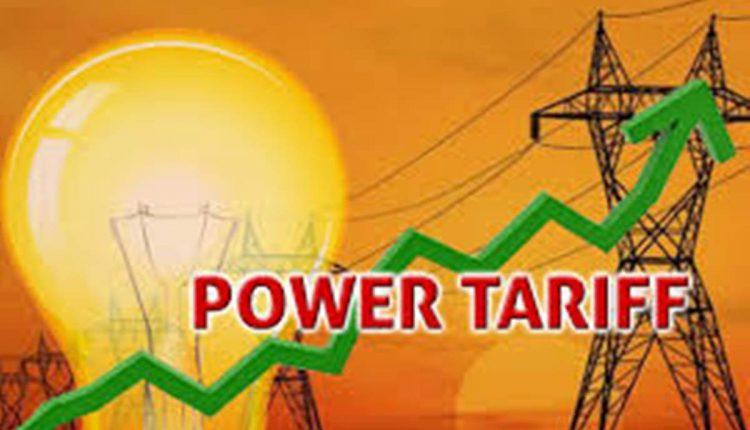 power tarriff